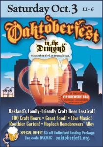 Oaktoberfest 2015
